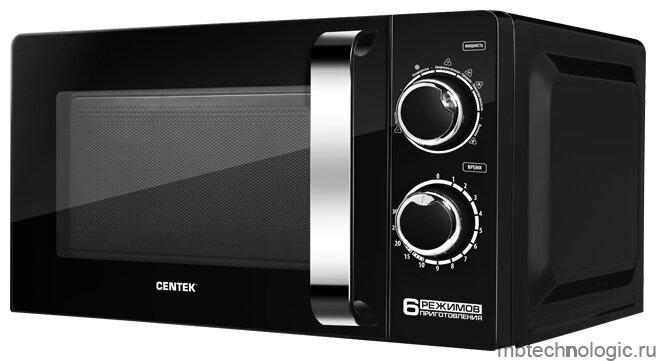CENTEK CT-1575 black